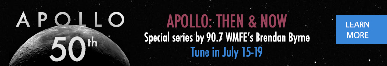 Apollo: Then and Now Series